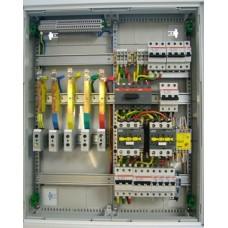Ящик ЯЭ-1401-2077Б №126435-127509