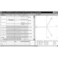 WNDR программа просмотра и анализа аварийных осциллограмм №5225-5390
